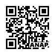 QRコード https://www.anapnet.com/item/264858