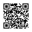 QRコード https://www.anapnet.com/item/255884
