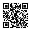 QRコード https://www.anapnet.com/item/257179