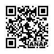 QRコード https://www.anapnet.com/item/246515