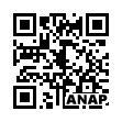 QRコード https://www.anapnet.com/item/265721
