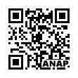 QRコード https://www.anapnet.com/item/261441