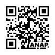 QRコード https://www.anapnet.com/item/264822