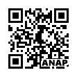 QRコード https://www.anapnet.com/item/264271