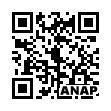 QRコード https://www.anapnet.com/item/263243
