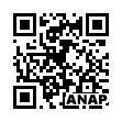 QRコード https://www.anapnet.com/item/253070