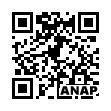 QRコード https://www.anapnet.com/item/265472