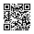 QRコード https://www.anapnet.com/item/261349