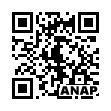 QRコード https://www.anapnet.com/item/256360