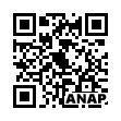 QRコード https://www.anapnet.com/item/260350