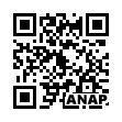 QRコード https://www.anapnet.com/item/259798