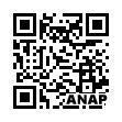 QRコード https://www.anapnet.com/item/263385