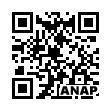 QRコード https://www.anapnet.com/item/255556