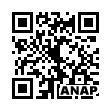 QRコード https://www.anapnet.com/item/257239