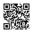 QRコード https://www.anapnet.com/item/245984