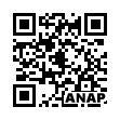 QRコード https://www.anapnet.com/item/249748