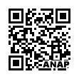 QRコード https://www.anapnet.com/item/263472