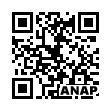 QRコード https://www.anapnet.com/item/255167