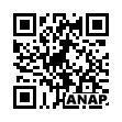QRコード https://www.anapnet.com/item/256974