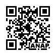 QRコード https://www.anapnet.com/item/259746