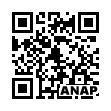 QRコード https://www.anapnet.com/item/254701
