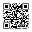 QRコード https://www.anapnet.com/item/258645