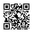 QRコード https://www.anapnet.com/item/264282