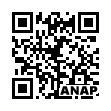 QRコード https://www.anapnet.com/item/263579