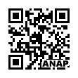 QRコード https://www.anapnet.com/item/253651