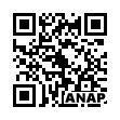 QRコード https://www.anapnet.com/item/253398