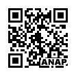 QRコード https://www.anapnet.com/item/257705