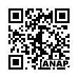 QRコード https://www.anapnet.com/item/247660