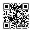 QRコード https://www.anapnet.com/item/254733