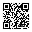QRコード https://www.anapnet.com/item/265168