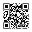 QRコード https://www.anapnet.com/item/257804