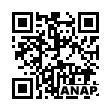 QRコード https://www.anapnet.com/item/264523