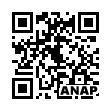 QRコード https://www.anapnet.com/item/260363