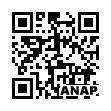 QRコード https://www.anapnet.com/item/248463