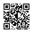 QRコード https://www.anapnet.com/item/265625
