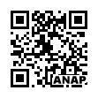 QRコード https://www.anapnet.com/item/258485