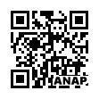 QRコード https://www.anapnet.com/item/252971
