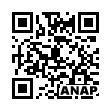 QRコード https://www.anapnet.com/item/248041
