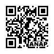 QRコード https://www.anapnet.com/item/265471