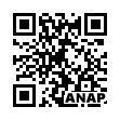 QRコード https://www.anapnet.com/item/257964