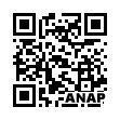 QRコード https://www.anapnet.com/item/261585