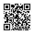 QRコード https://www.anapnet.com/item/265142