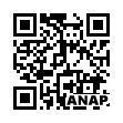 QRコード https://www.anapnet.com/item/258961