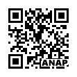 QRコード https://www.anapnet.com/item/255873