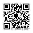 QRコード https://www.anapnet.com/item/259814
