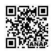 QRコード https://www.anapnet.com/item/248152